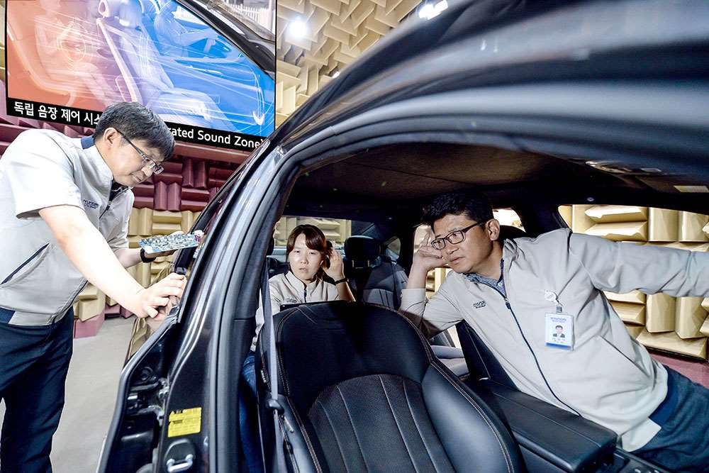 Teknologi Baru Hyundai yang Bisa Memisahkan Zona Suara