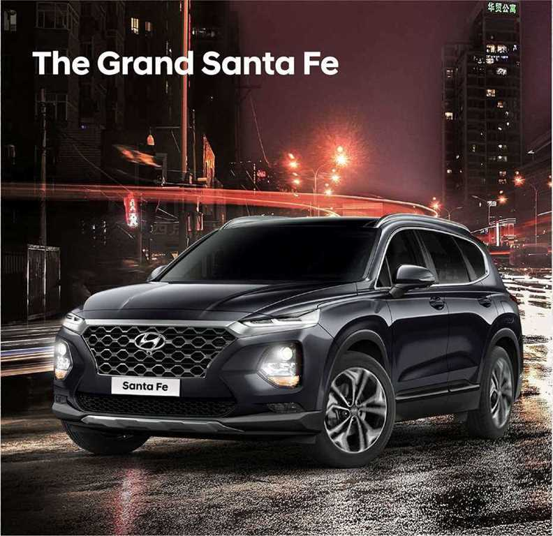 Hyundai The Grand Santa Fe, Pilihan Baru SUV 2019
